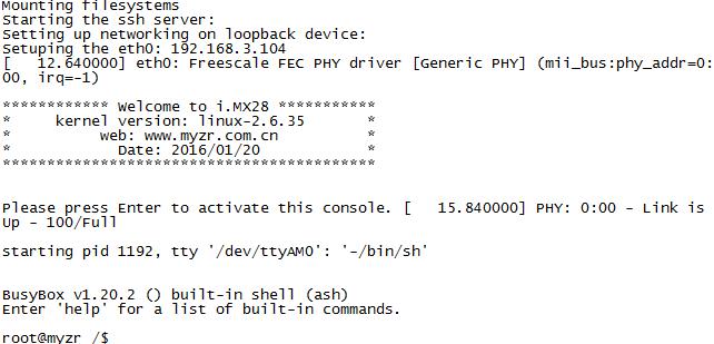 MY-IMX28 Linux-2 6 35 Build Manual - 明远智睿的wiki