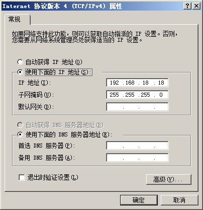 MY-IMX6 Linux-3.14 2.1.2.1 .png