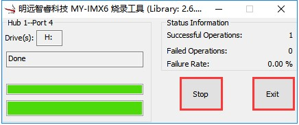 MY IMX6 MfgTool 3.5.0.3.jpg