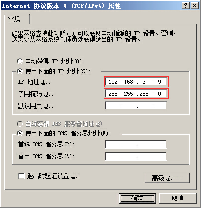 MY-IMX6-EK200 Linux-3 0 35 Test Manual - 明远智睿的wiki