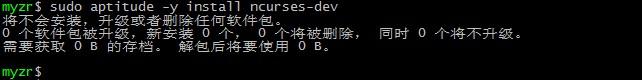 Myimx6l3035 build 2.2.1.6.jpg