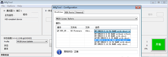 IMX28 31454 build 9.1.0.2.png