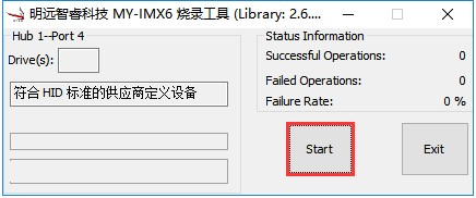 MY IMX6 MfgTool 3.5.0.1.jpg