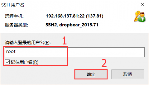 Xshell6 Dialog SSH User.png